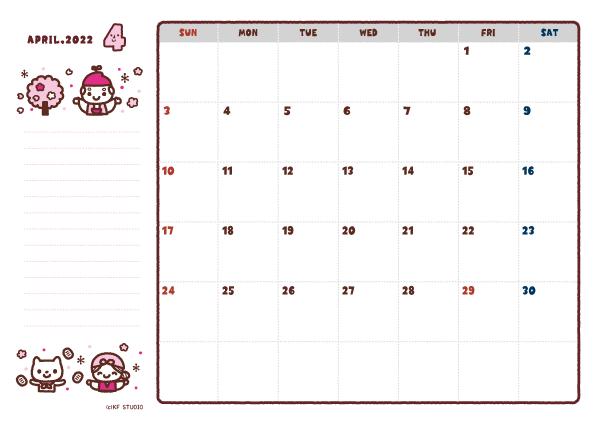 2021年04月カレンダー(書込欄付き)