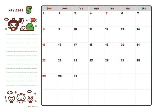 2021年05月カレンダー(書込欄付き)