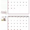 2021年05-06月カレンダー(書込欄付き)