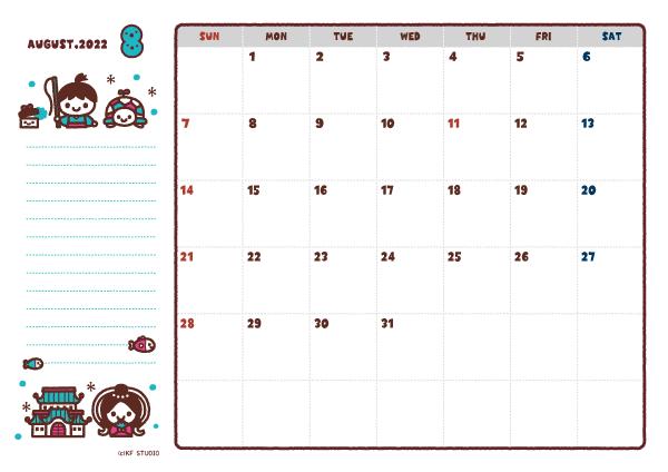 2021年08月カレンダー(書込欄付き)
