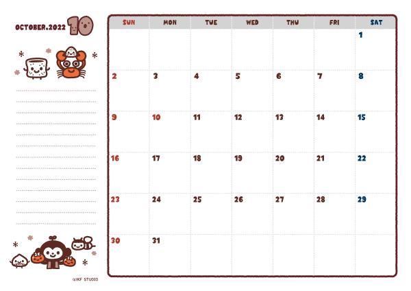 2021年10月カレンダー(書込欄付き)