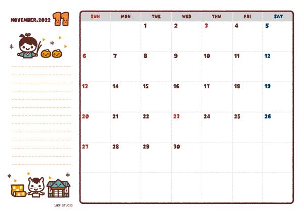 2021年11月カレンダー(書込欄付き)
