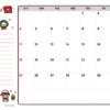 2021年12月カレンダー(書込欄付き)