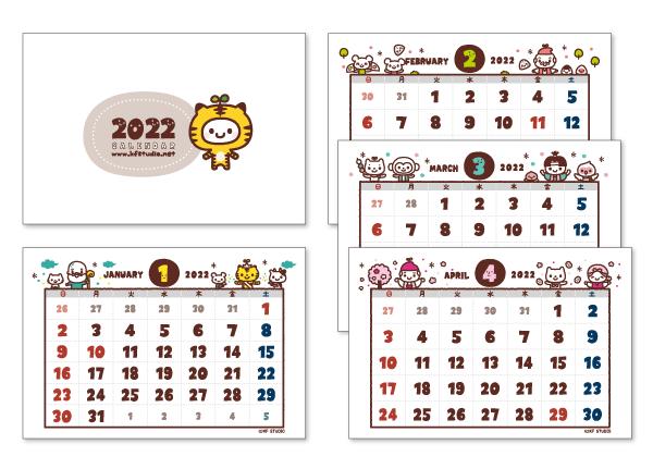 2022年カレンダー・ハガキサイズ1