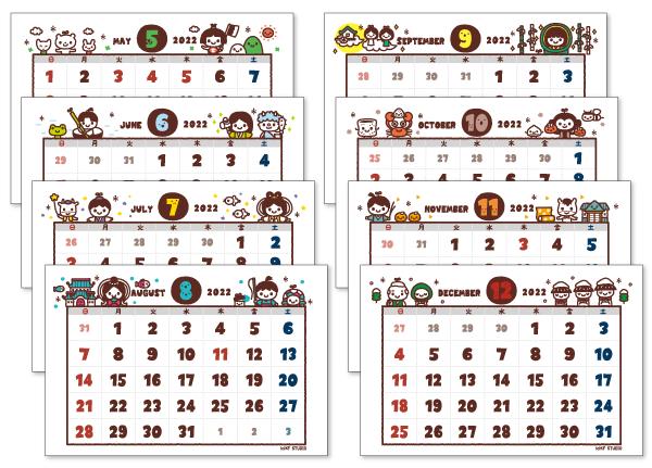 2022年カレンダー・ハガキサイズ2