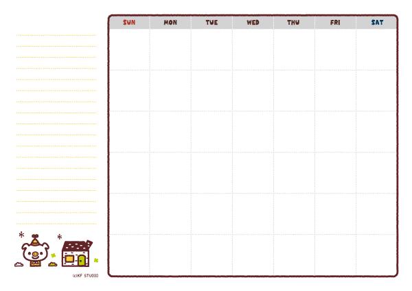 いつでもカレンダー(こぶた)