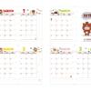 ミニ6穴サイズの2019年版スケジュール帳・月間