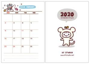 A4サイズの2020年版スケジュール帳・月間
