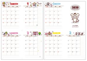 A6穴サイズの2020年版スケジュール帳・月間