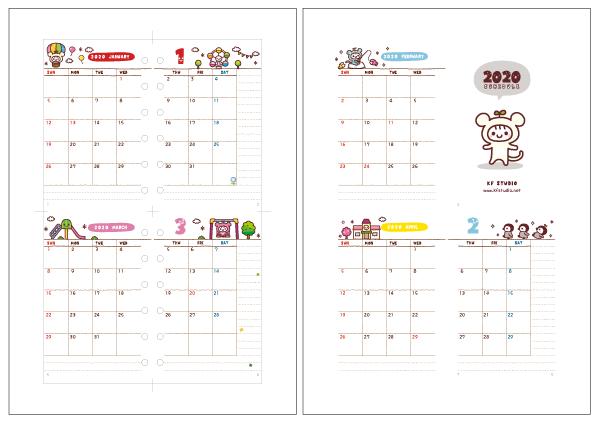 ミニ6穴サイズの2020年版スケジュール帳・月間