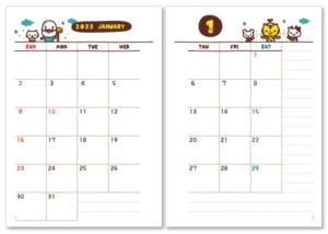 2022年スケジュール帳・月間(A4)