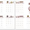 2022年スケジュール帳・月間(A6)