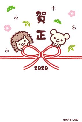 2020年賀状01
