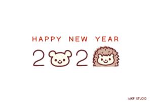 2020年賀状05
