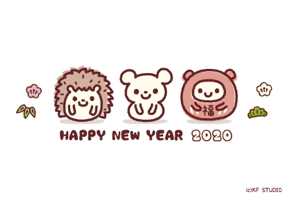 2020年賀状06
