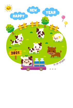 年賀状2021_01