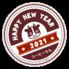 年賀状2021サムネイル