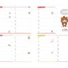 ミニ6穴サイズの2019年版スケジュール帳・週間