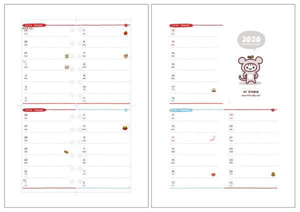 ミニ6穴サイズの2020年版スケジュール帳・週間