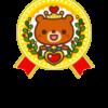 メダルカード・くま
