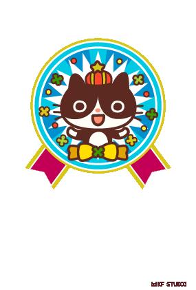メダルカード・ネコ