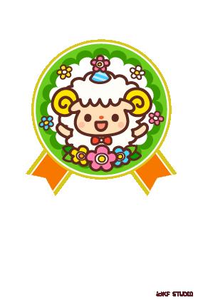 メダルカード・ひつじ