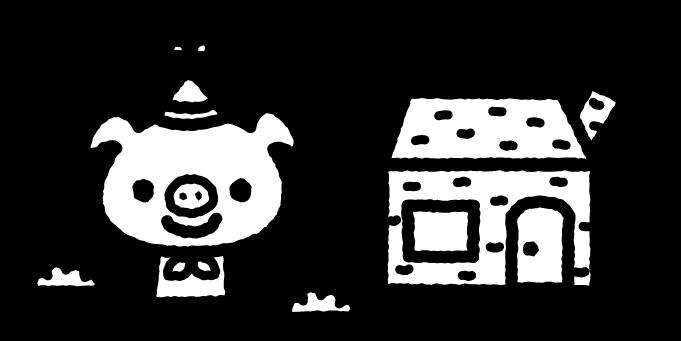 3匹のこぶたのイラスト02(白黒)