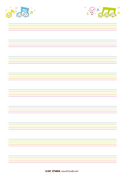 五線譜(9段)