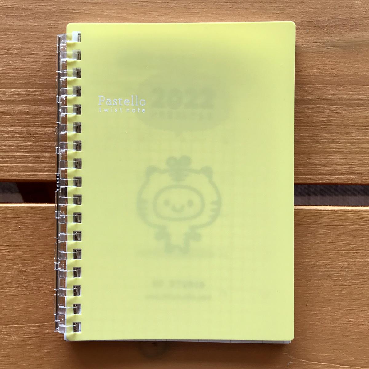 2022年スケジュール帳・A6ノート