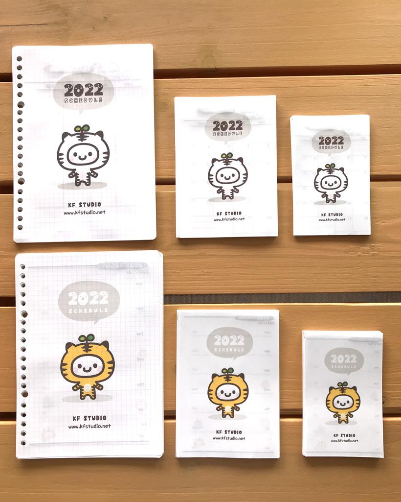 2022年スケジュール帳・3種見本