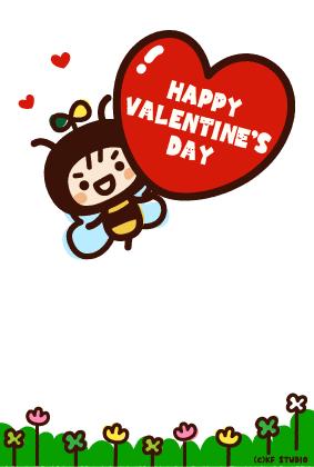 バレンタインカード02