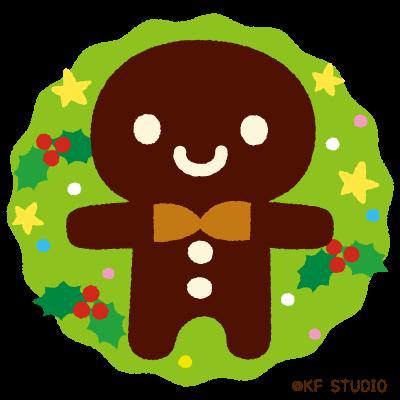 クリスマスアイコンクッキー