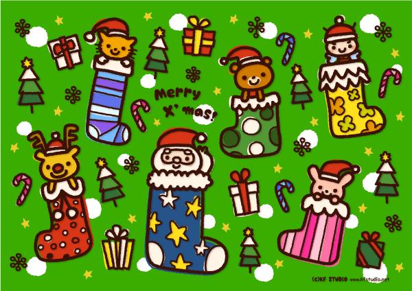 クリスマスランチョンマット(緑)
