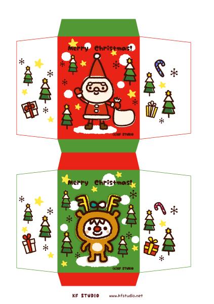 クリスマスぽち袋